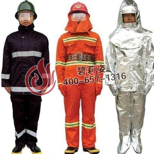 阻燃防护服电焊